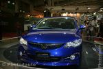 Honda Civic Hybrid Sports Concept avant