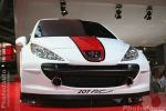 Peugeot 207 RCup face